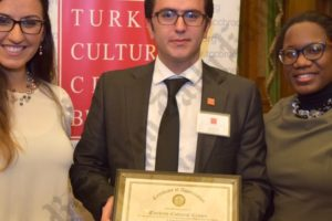 Turkish Cultural Center LEO Awards 11/24/2015 - Brooklyn Archive