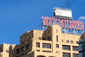 Watchtower Seen From Manhattan, May 2016
