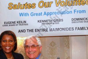 Maimonides Volunteer Day 06/01/2016 - Brooklyn Archive
