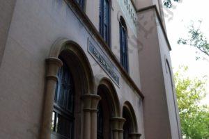 Kane_Street_Synagogue_at_236_Kane_Street_022 - Brooklyn Archive