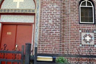 Latin Evangelical Free Church at 506 Bergen Street
