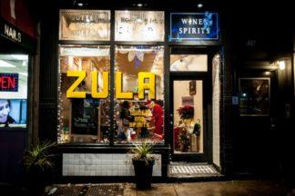 Zula Wine Store 12/16/2018 - Brooklyn Archive